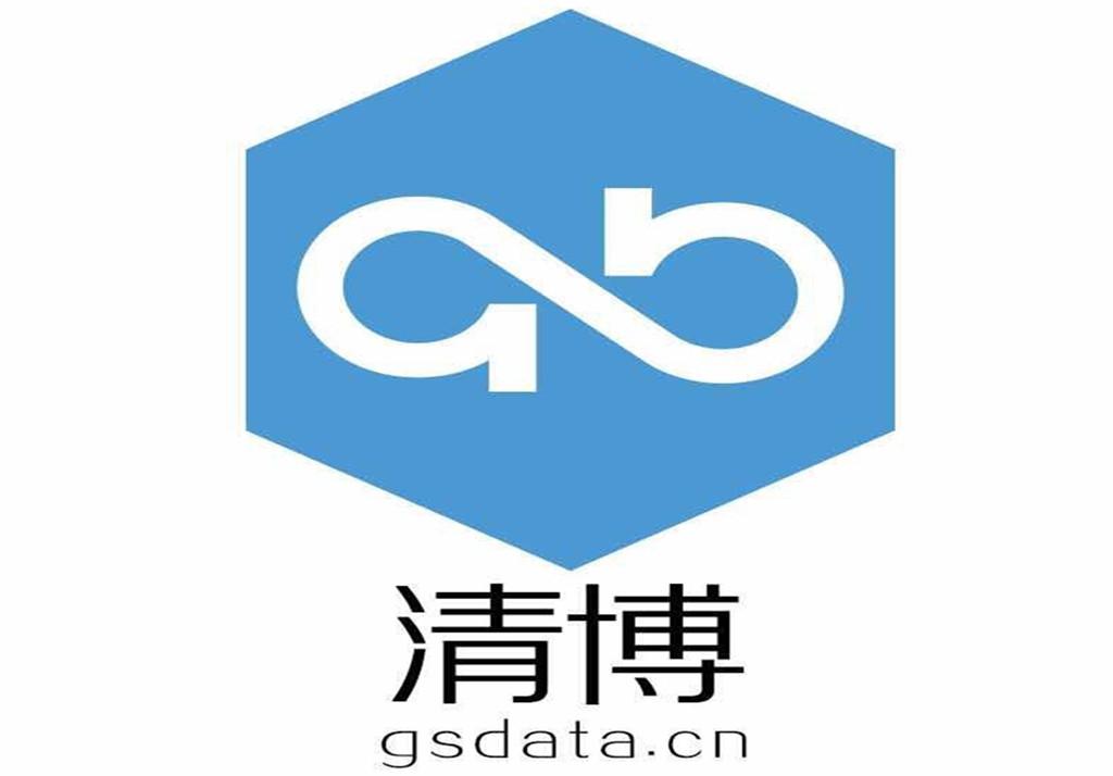 独家首发∣清博大数据完成2100万Pre-A轮融资,打造中国版Palantir