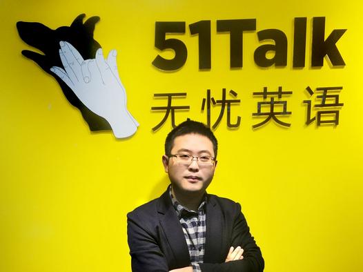 【首发】51Talk北京时间今晚将登陆纽交所,确定发行价为19美元