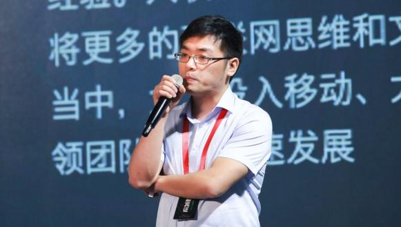 链家网副总裁闫觅:房产交易的平台演化