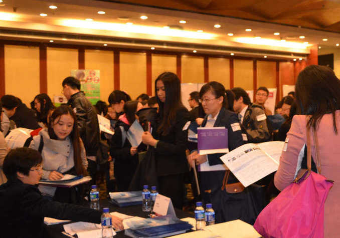【第四届OTEC创业大会】全球总决赛+创新峰会 OTEC Global Final and Innovation Summit