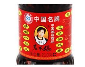 日本版的老干妈——长得巨丑却是日本最富有的女人! 她为何这么传奇?