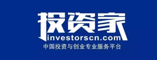 投资家网蒋冬文:最近两年七成新创业项目都会死!