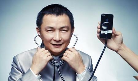 春雨医生CEO张锐心梗去世,逝者安息,这些年你真的太累