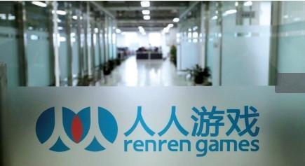 人人游戏放弃海外上市:拆完VIE架构转战新三板 估值3.6亿