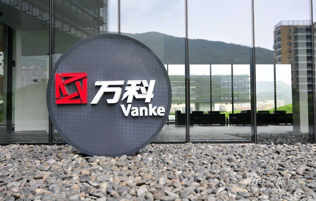 万科公告回应停牌:华润将筹划涉及所持公司股份的重大事项