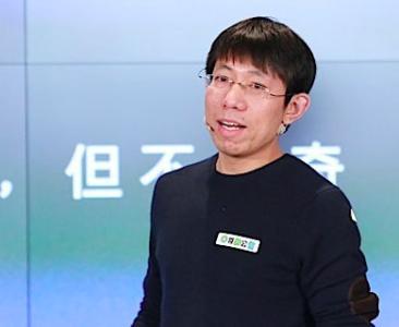 冯大辉率领无码科技进军医疗搜索领域,已获2500万元天使轮融资