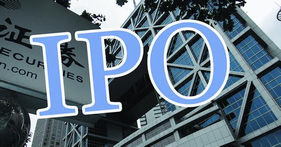 中国企业的「IPO病」