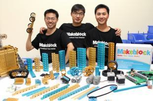 Makeblock完成2亿人民币以上B轮融资,EMC、深创投联合领投