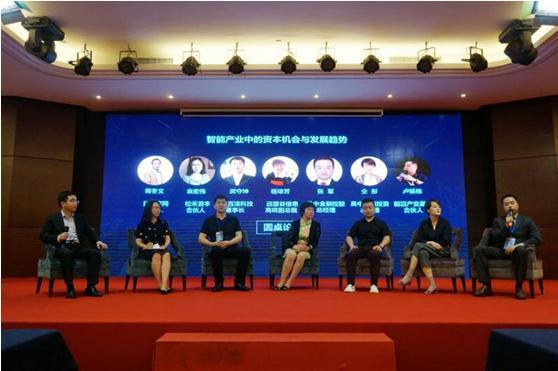 百亿利润!2017苏州吴中智能产业投资发展说明会在深圳隆重召开