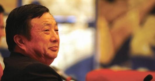任正非:如何自我培养,学学毛泽东、邓小平