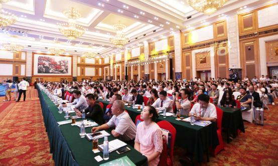 2017(第十九届)中国风险投资论坛·盛大起航