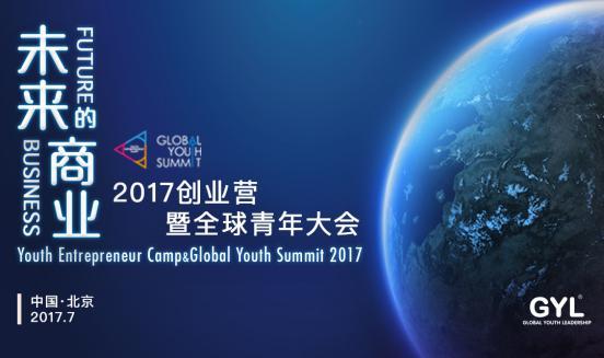 五四青年节:全球青年大会登陆纽约时代广场,GYL备受瞩目
