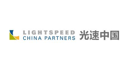 """光速中国首支总规模6亿元人民币基金完成交割,延续""""专注""""风格"""