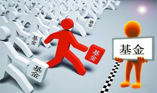 上海张江高科将成立科创中心股权投资基金,一期基金募资规模拟为65.2亿元