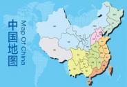 投资人眼中的另一张中国地图——中国只有5.5个省市区