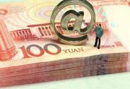 """现金贷狂飙:互联网金融最热""""风口""""的赚钱秘密"""
