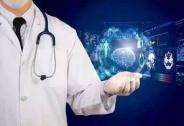 IBM看好AI医疗 真有前景么?