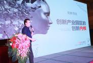 牛棚科创闫哲: 和京东百度腾讯是战略合作,我们更注重创新