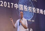 发改委毕吉耀:中国经济表现强劲,投资机会最多