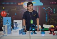 2017北京创客盛会Maker Faire在中华世纪坛开幕