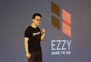 那个跨线创业的EZZY创始人付强揣用户2000押金失联了?