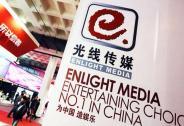 """光线传媒""""广撒网""""战略未达预期,电影业务毛利下跌近9千万"""