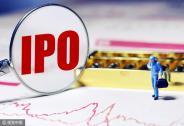 双十一你们买买买,他们上上上 | IPO潮