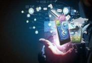 移动互联网迎来大变革,或将进入大融合时代