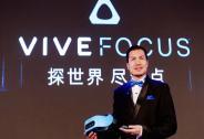 HTC发布首款VR一体机Vive Focus,推出移动VR开放平台Vive Wave