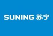 苏宁云商子公司与深创投拟联合设立物流地产基金,规模300亿元