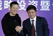 孙宏斌怎么学起贾跃亭,玩关联交易了?