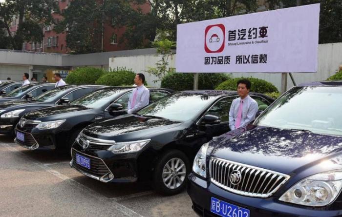 首汽约车完成13亿元融资,百度与蔚来汽车双双进入网约车市场