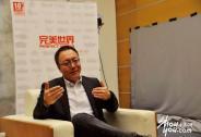 完美世界CEO萧泓:文化产业的争先之道有三条