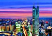 破10万亿大关!深圳上市公司总市值超上海