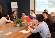 """投资家网资本沙龙(第38期) ——""""企业融资之道""""成功举办"""