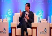 杨元庆:智能制造是全链条的智能化