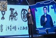 王刚:合作是比竞争更大的生产力,智慧解决不了的问题