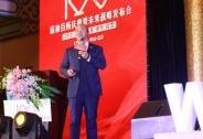 """国内互联网基因律师机构""""瀛和律师""""获千万元融资,赛马资本投资"""