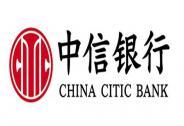 中信银行:承兑汇票出状况 海航集团流动性有困难