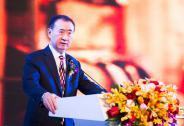 万达董事长王健林:继续和苏宁的资本合作