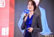 吴玲伟:大企业转型不易,产业投资布局和创业创新是另一条出路