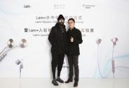 """光际资本领投AI+时尚跨界品牌""""i.am+"""",创始人系黑眼豆豆主唱"""
