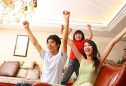 中国新一代的年轻家庭,最需要什么?