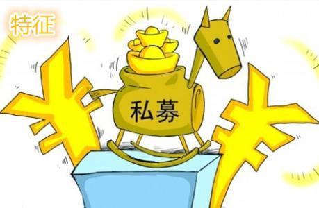 "PE工资单揭秘:年终奖三千万是项目分红,""普遍高收入""更似神话"
