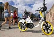共享电踏车永久出行完成天使轮融资1亿元 乾川资本战略投资