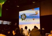百果园宣布完成15亿元以上B轮融资 多家机构参投