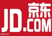 京东宣布组建大快消、电子文娱、时尚生活三大事业群。