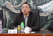 贾跃亭清仓酷派 酷派CEO蒋超:与乐视的关系很 快翻页