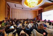 第三届中国消费信贷风险管理及科技金融论坛2018 会后报道