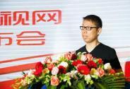 乐视网2亿元股权质押违约 东方证券状告贾跃亭兄长——投资家日报